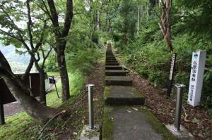 仏御前の滝アクセス①