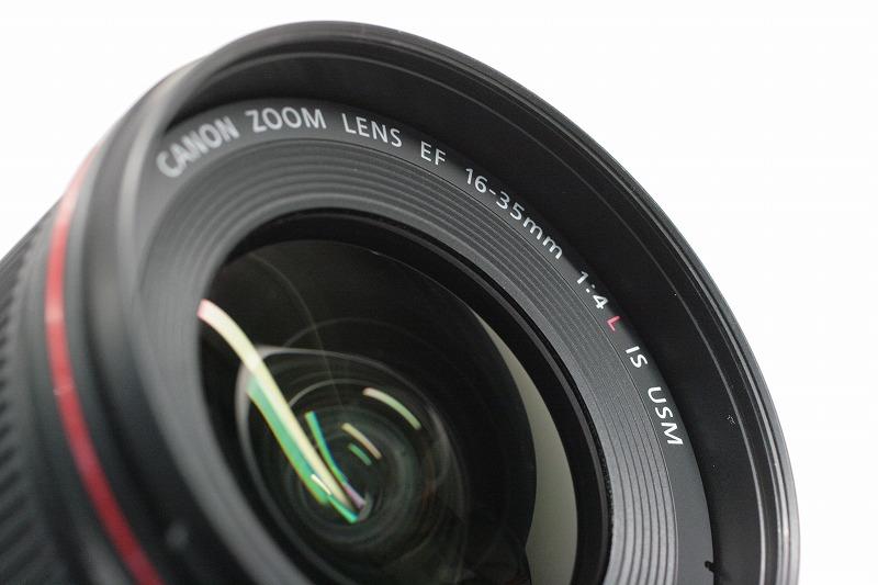 キヤノン EF16-35/4 L IS USM