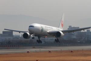 150-600飛行機①270