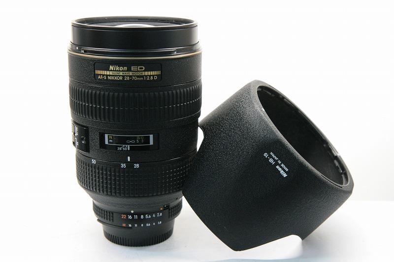 Nikon AF-S 28-70/2.8D