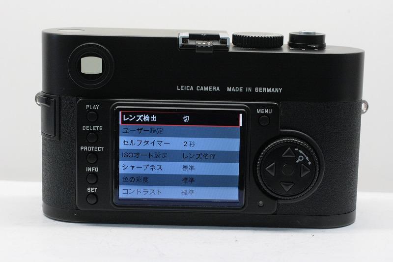 M8 ブラック