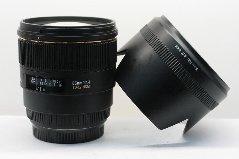 シグマ AF85/1.4 EXDG HSM EOS用