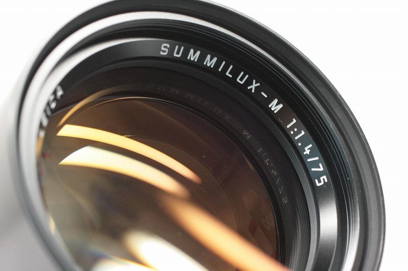 ライカ SUMMILUX-M 75/1.4