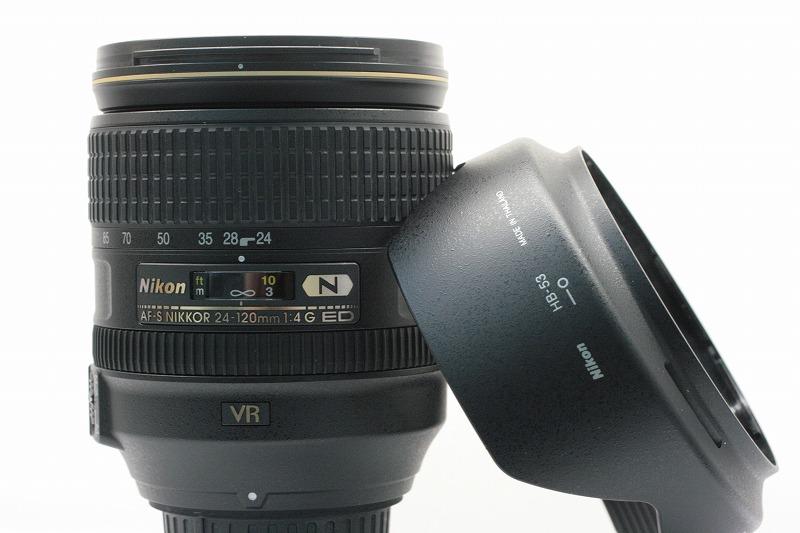 Nikon AF-S 24-120/4G ED