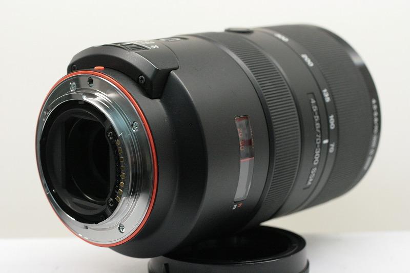 AF70-300/4.5-5.6G SSM