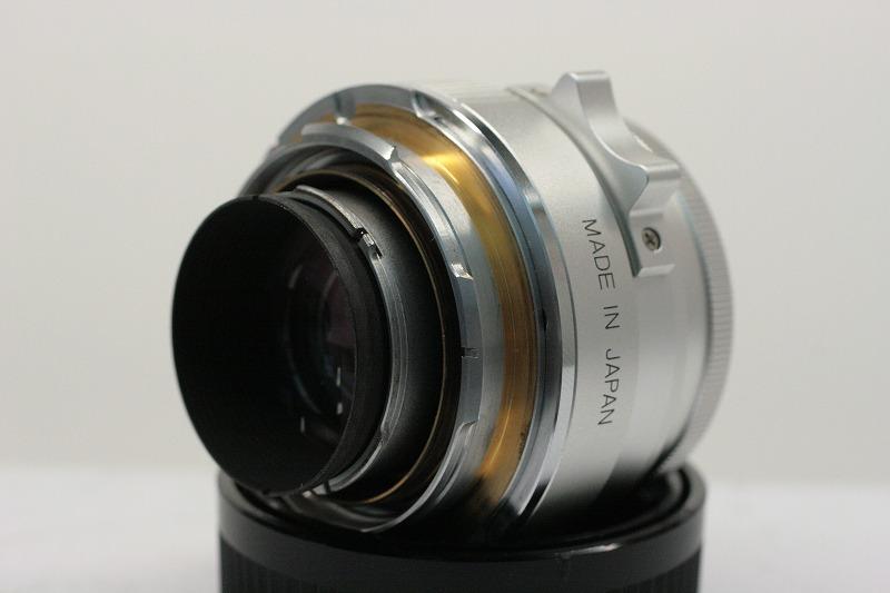 HEXANON  L50/2.4