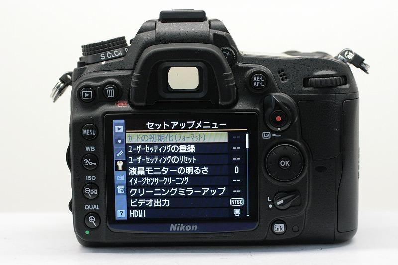 D7000
