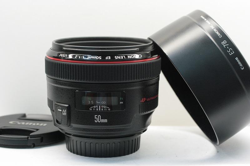 Canon EF50/1.2L USM