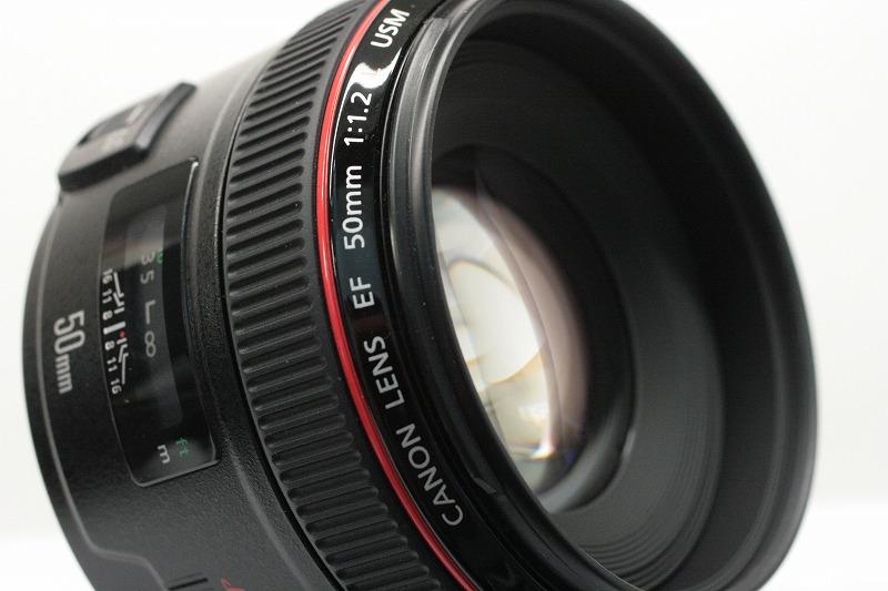 EF50/1.2 L