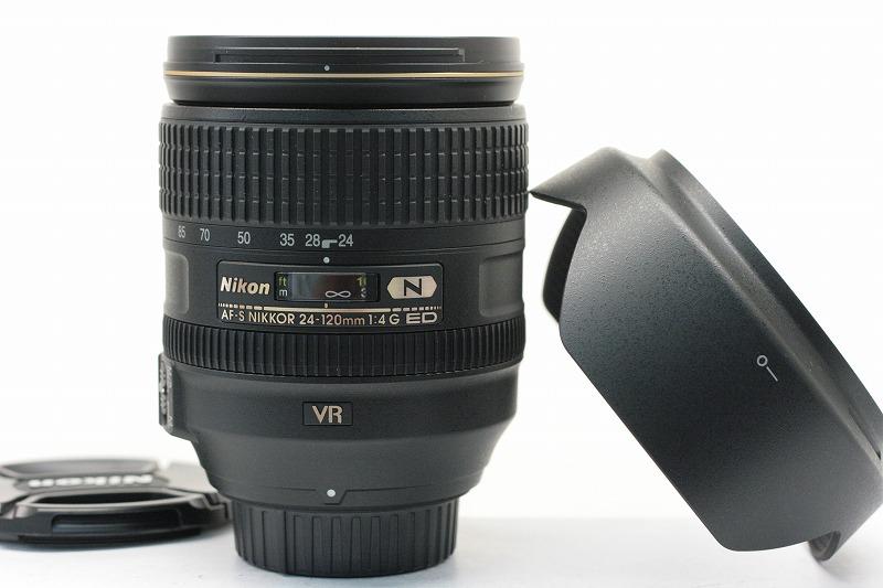 Nikon AF-S 24-120/4G