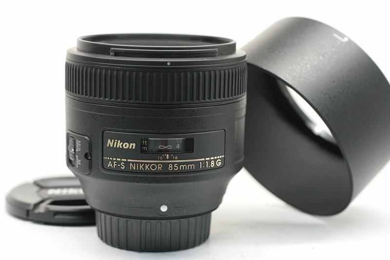 Nikon AF-S 85/1.8G