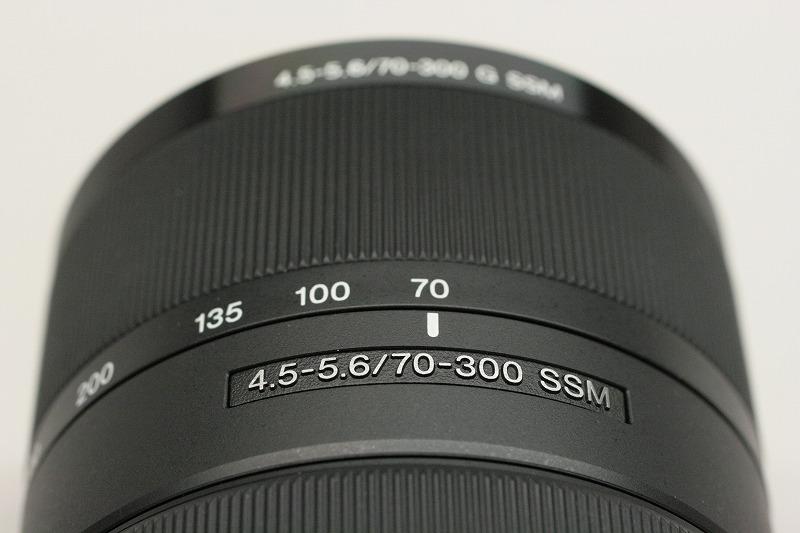 ソニー AF70-300/4.5-5.6G SSM
