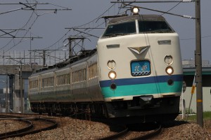 EF70-300L 252-11