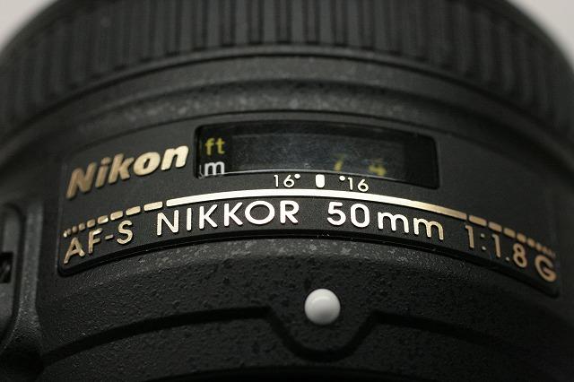 ニコン  AF-S 50/1.8G
