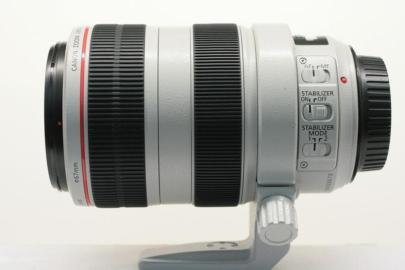 EF70-300/4-5.6 L IS USM