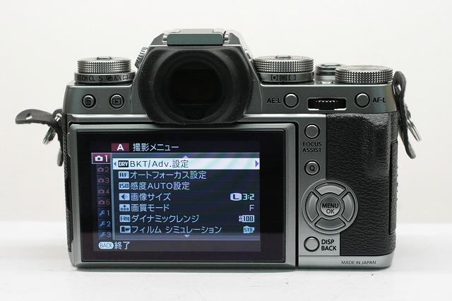フジフィルム X-T1
