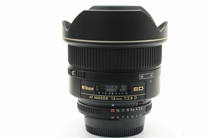Nikon ED AF14/2.8D