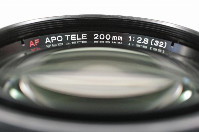 AF APO TELE 200/2.8