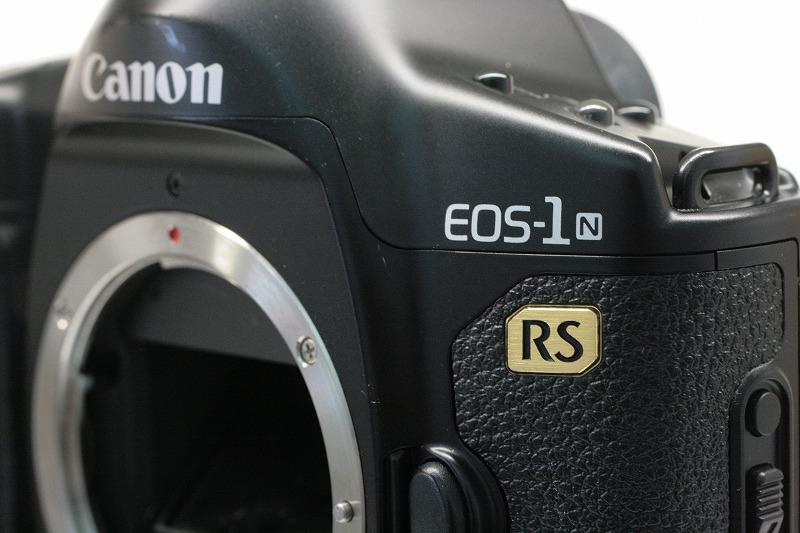 EOS 1N RS