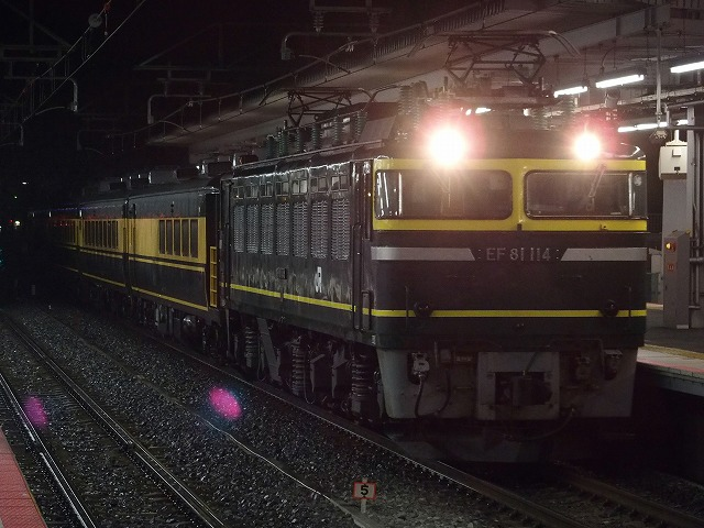 F2.8 250S ISO1600