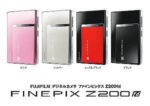 s-Z200 4色