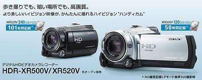 20090120-1.jpg