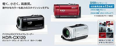 20090120-3.jpg