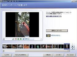画像のインポート2