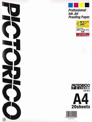 ピクトリコ プルーフ紙