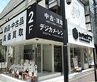 カメラのナニワ心斎橋本店