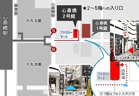 カメラのナニワ心斎橋本店2号館