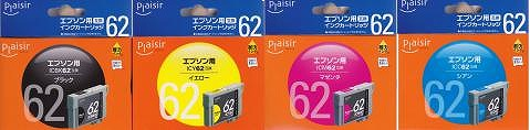 EPSON62シリーズインク互換