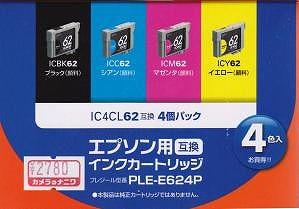 EPSON62シリーズ互換4色セット
