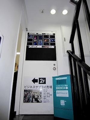 階段ギャラリー