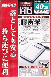バッファロー HDD