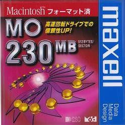 マクセル MO 230MB