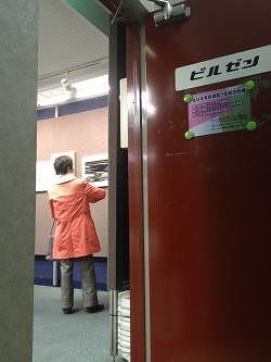 朝日フォト合同写真2