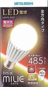 LED 40w E26