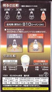 LED 60w E262