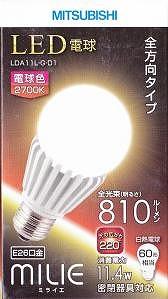 LED 60w E26
