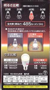 LED 40w E262