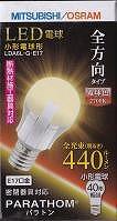 LED 40w型E17