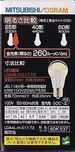 LED 25w型E17-2