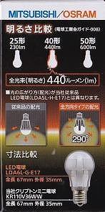 LED 40w型E17-2
