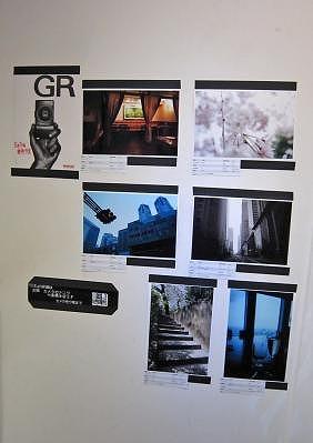 GR 階段ギャラリー1
