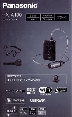 HX-A100画像2