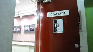 八尾クラブHOU(萠)3