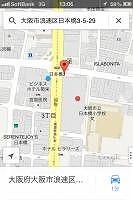 東京チカラ飯2