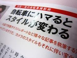 日本カメラ3