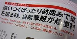 日本カメラ2